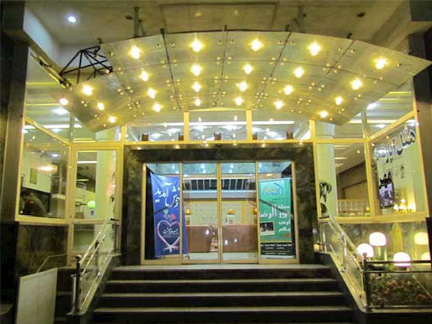 هتل آپارتمان مهر مشهد - 1240