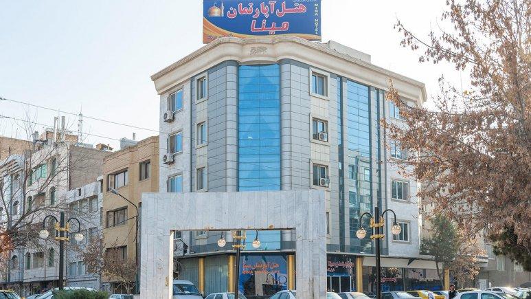 هتل آپارتمان مینا مشهد - 1264