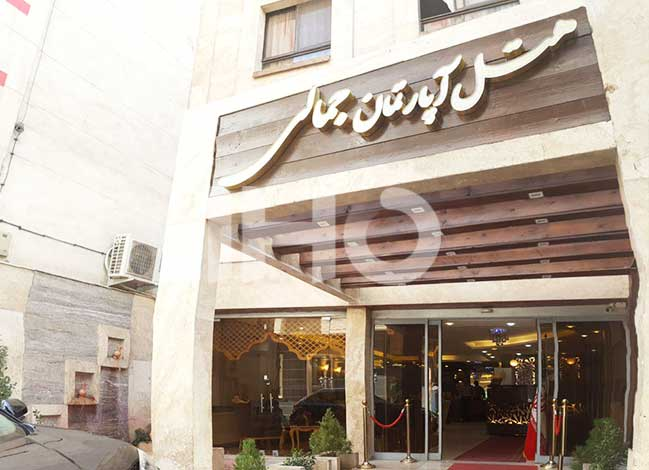 هتل آپارتمان جمالی مشهد - 1298