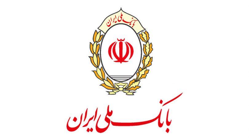 زائرسرای مشهد بانک ملی - 1060