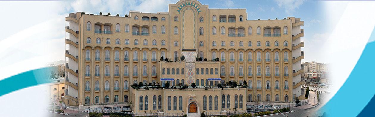 زائرسرای مشهد شرکت نفت - 1076