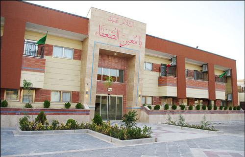زائر سرای رضویه مشهد - 1082