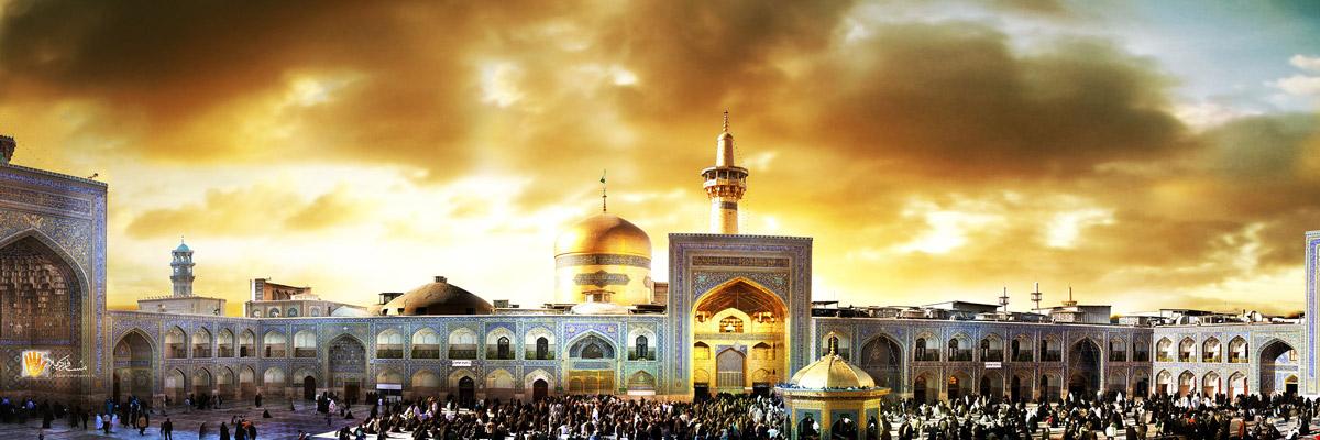 زائرسرای ولیعصر(عج) (برق اهواز) در مشهد - مشهد سرا