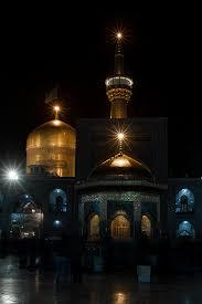 زائرسرای دادگستری در مشهد - 1314