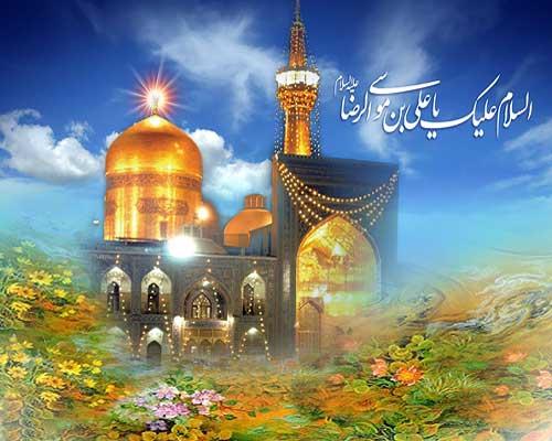 زائرسرای شرکت گاز در مشهد - 1357