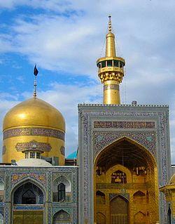 زائرسرای فرهنگیان گلپایگان در مشهد - 1428