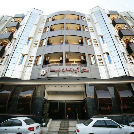هتل آپارتمان درسا در مشهد - 1493