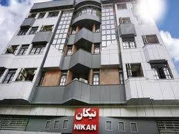 هتل آپارتمان نیکان در مشهد - 1513