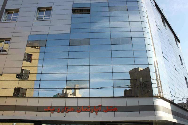 هتل آپارتمان هزار و یک در مشهد - 1518