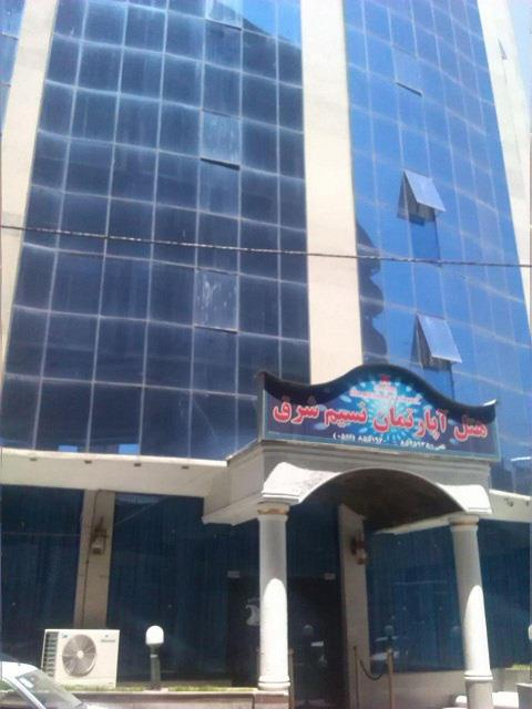 هتل آپارتمان نسیم شرق در مشهد - 1525