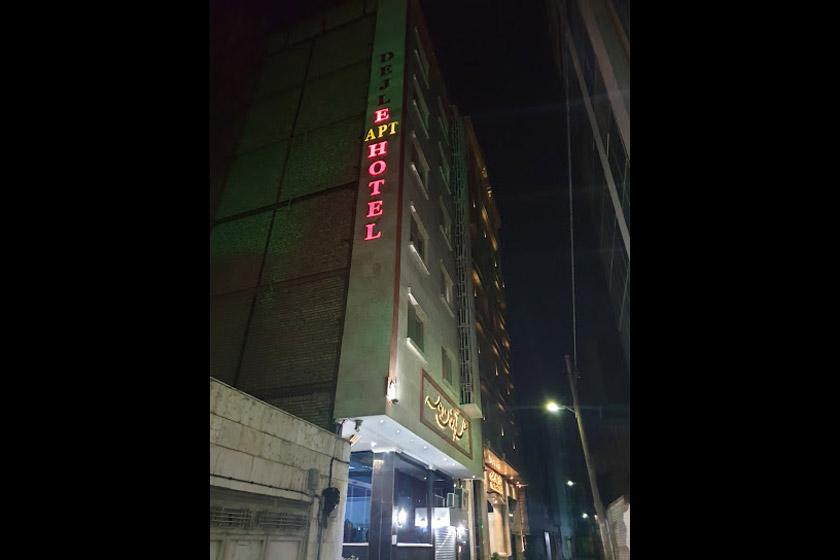 هتل آپارتمان دجله در مشهد - 1538