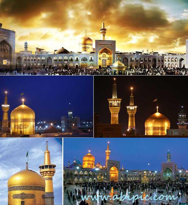 زائرسرای جام جم در مشهد - 1201