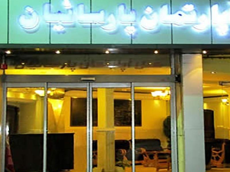 هتل آپارتمان پارساییان در مشهد - 1483
