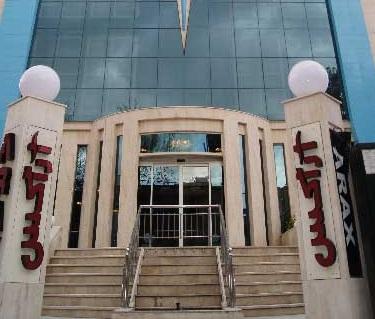 هتل آپارتمان آراکس در مشهد - 1362