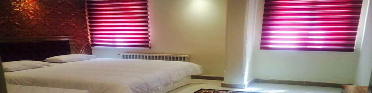 رزرو هتل آپارتمان مشهد نزدیک حرم | مشهدسرا
