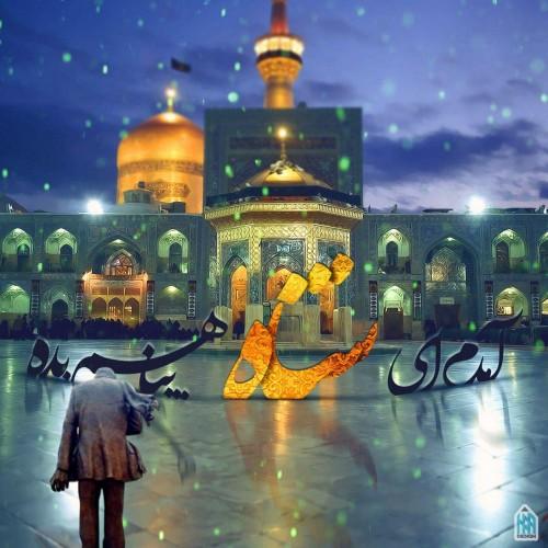 مسافرخانه ایران در مشهد - 957