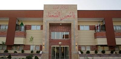 قوانین و شرایط پذیرش زائر سرای جدید در مشهد چگونه میباشد - مشهد سرا