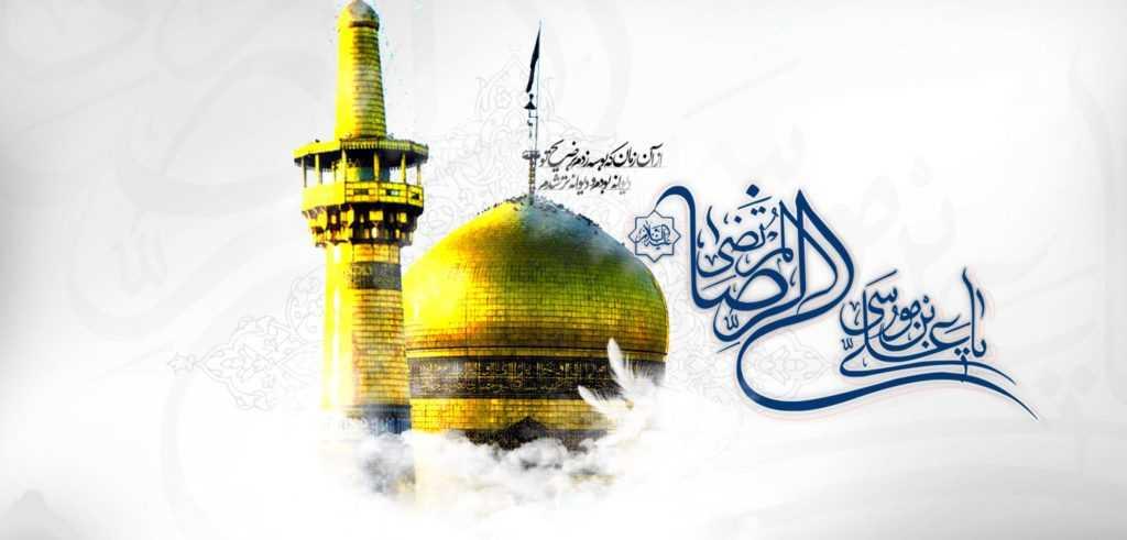 زائرسرای کارگران در مشهد - مشهد سرا