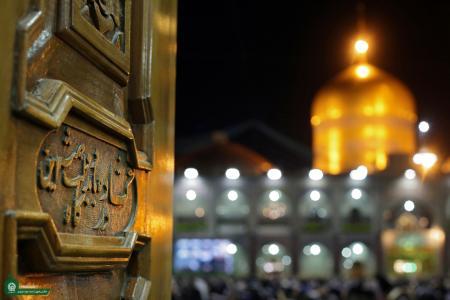 زائرسرای سپاه اصفهان در مشهد - 1366