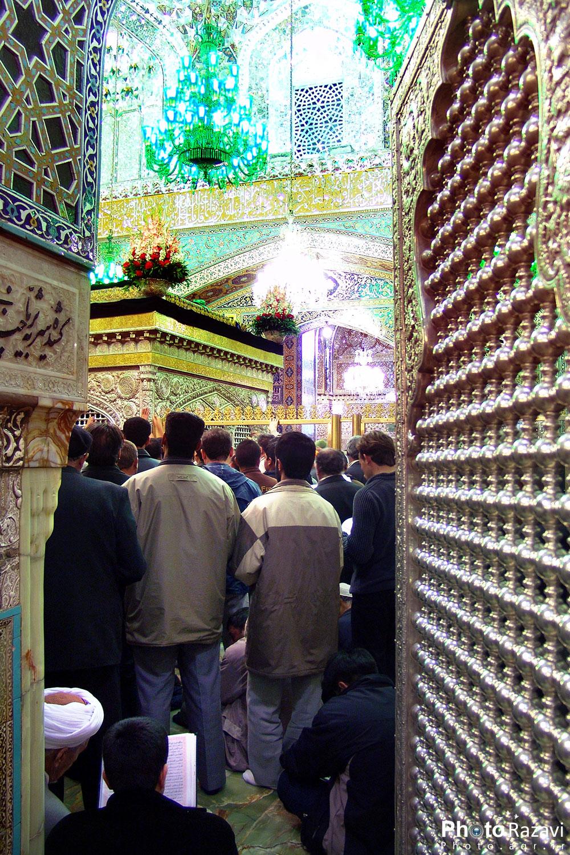 ئرسرای شرکت نفت در مشهد - مشهد سرا
