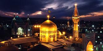 زائرسرای موسسه مالی بنیاد مشهد - 1106