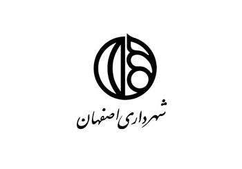 زائرسرا شهرداری مشهد - 1376
