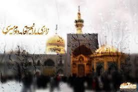 مهمانپذیر حمیدی  مشهد - 1415