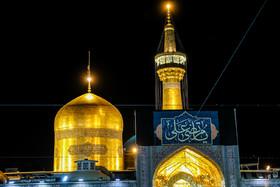 مسافرخانه کرمی در مشهد | مشهدسرا - 1453