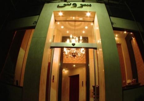 هتل آپارتمان سروش در مشهد  مشهدسرا - 938