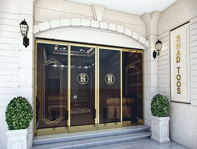 هتل آپارتمان شادتوس در مشهد | مشهدسرا - 1017