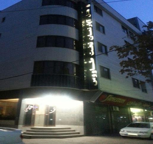 هتل آپارتمان تخت طاووس در مشهد | مشهدسرا - 1159