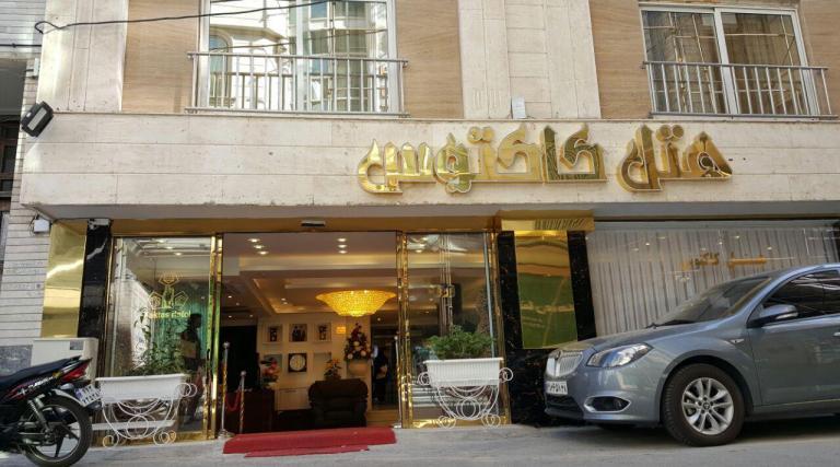 هتل آپارتمان کاکتوس در مشهد | مشهدسرا - 1340