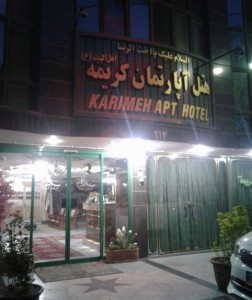 هتل آپارتمان کریمه در مشهد | مشهدسرا - 1348