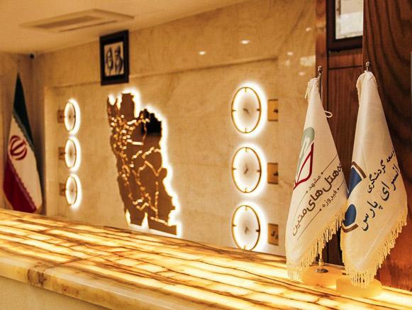 هتل آپارتمان متین در مشهد |مشهدسرا - 1392