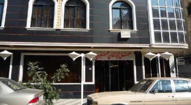 هتل آپارتمان محسنین در مشهد   مشهدسرا - 1396