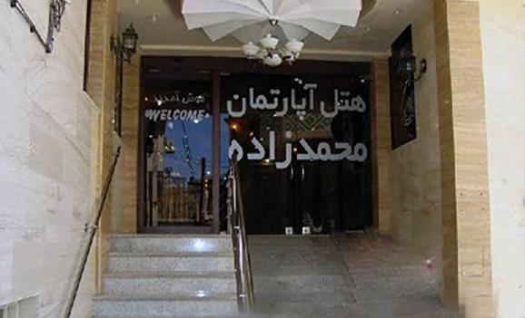 هتل آپارتمان محمدزاده در مشهد | مشهدسرا - 1397
