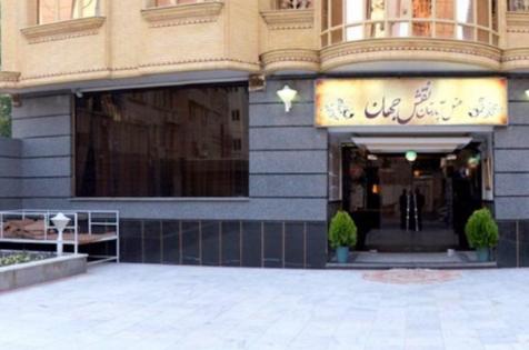 هتل آپارتمان نقش جهان در مشهد | مشهدسرا - 1473